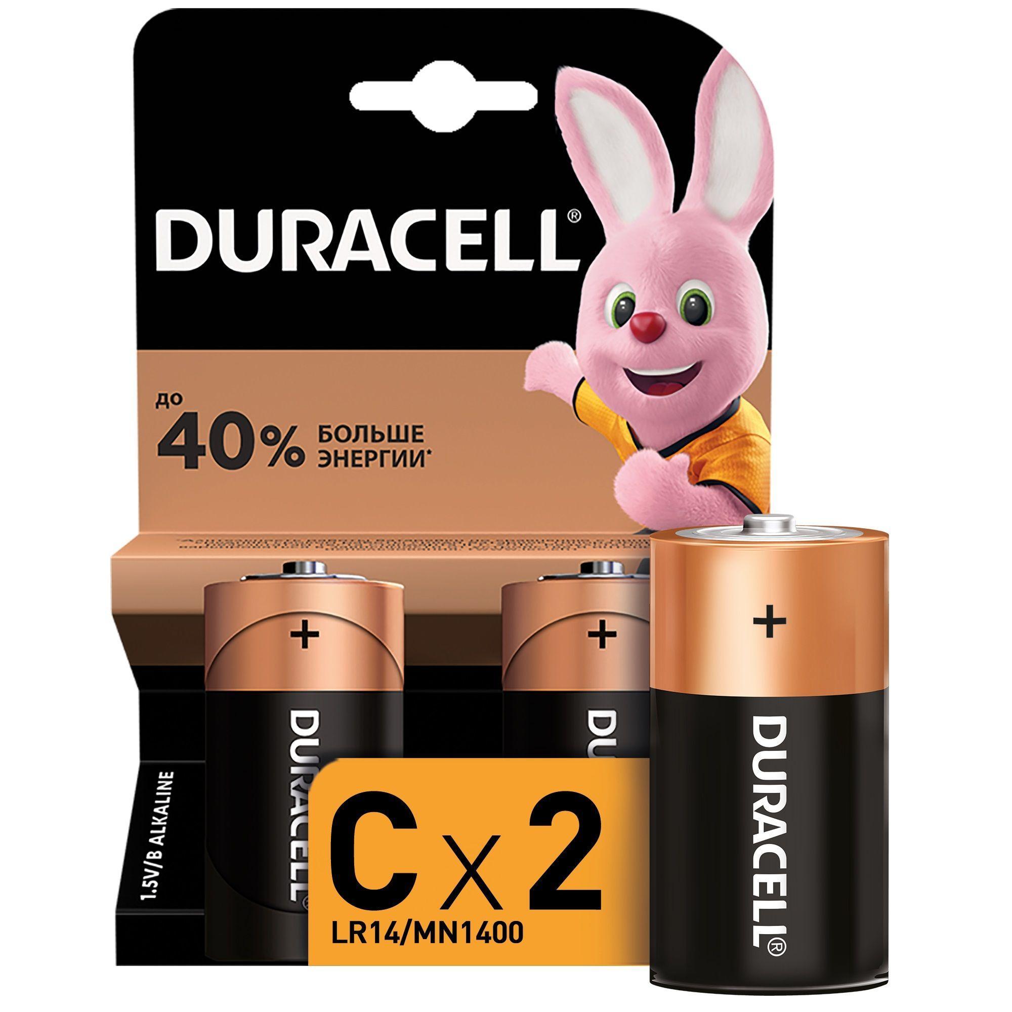 Батарейки DURACELL C алкалин. 1,50 V 2 шт/упак