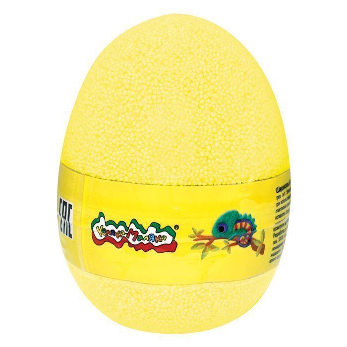 Пластилин шариковый мелкозернистый Каляка-Маляка желтый 150 мл в яйце