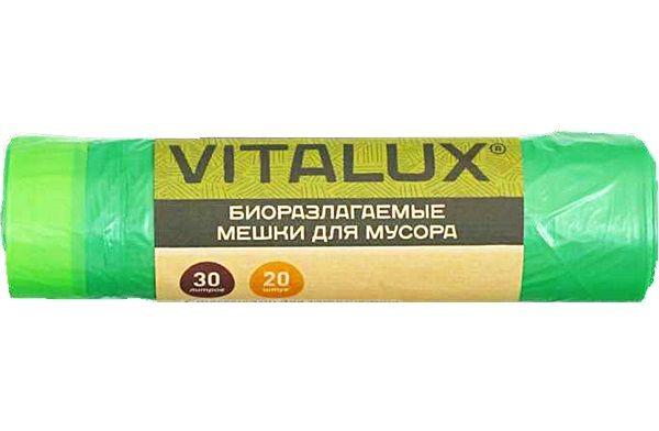 Мешки для мусора 30 л ПНД 10 мкм 20 шт зеленый биоразлагаемые