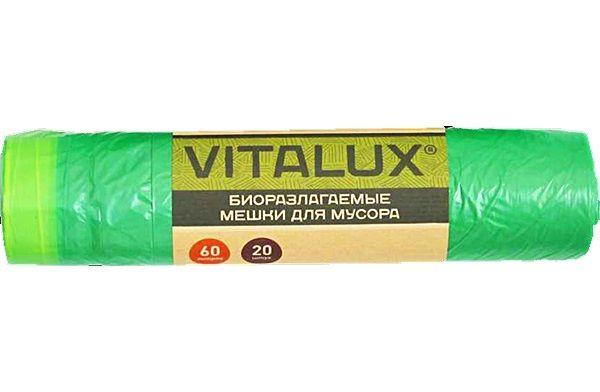 Мешки для мусора 60 л ПНД 10 мкм 20 шт зеленый биоразлагаемые