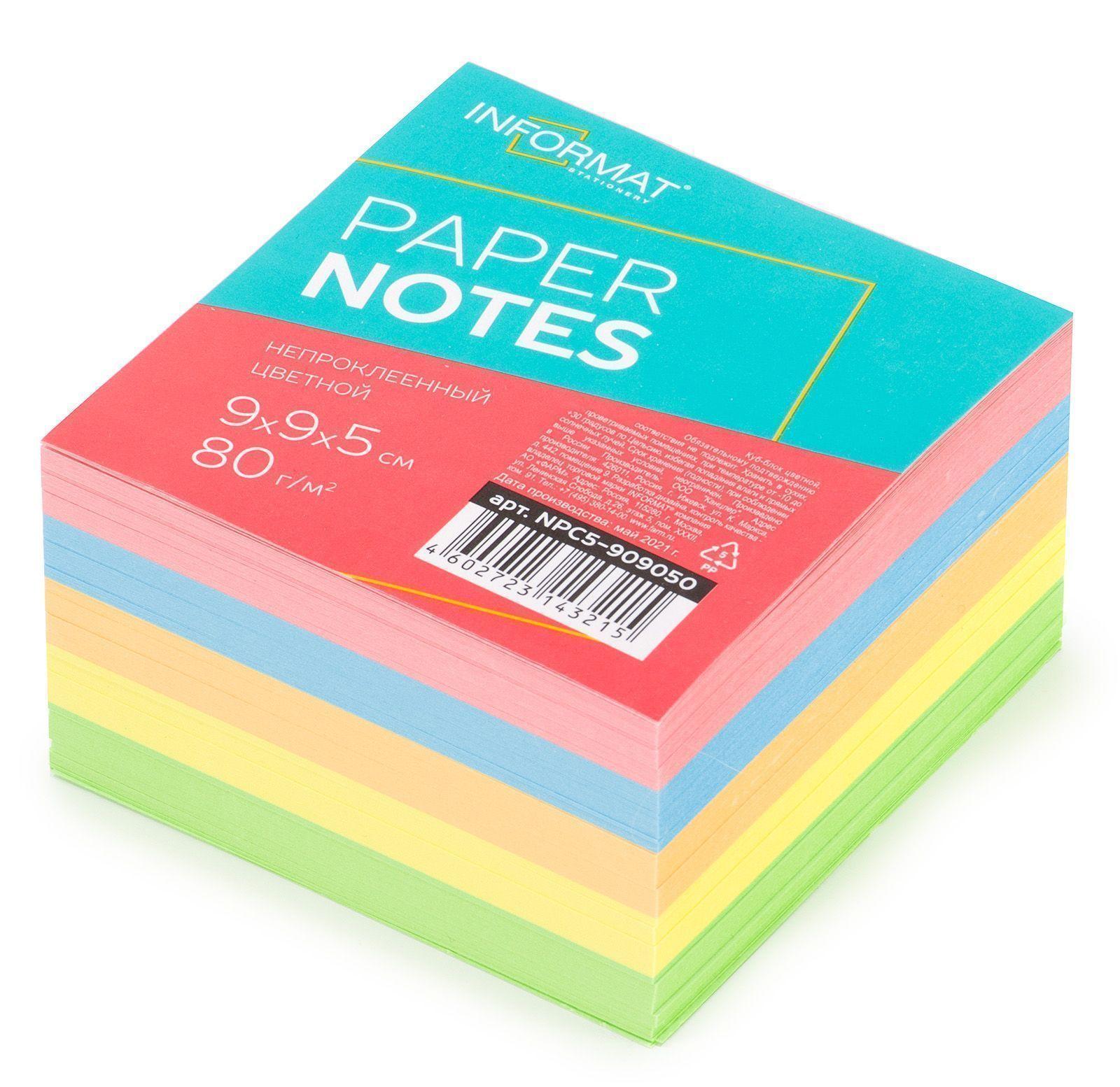 Блок для записи INFORMAT 9х9х5 см Куб не проклееный пастель 5 цветов 80 г/м2