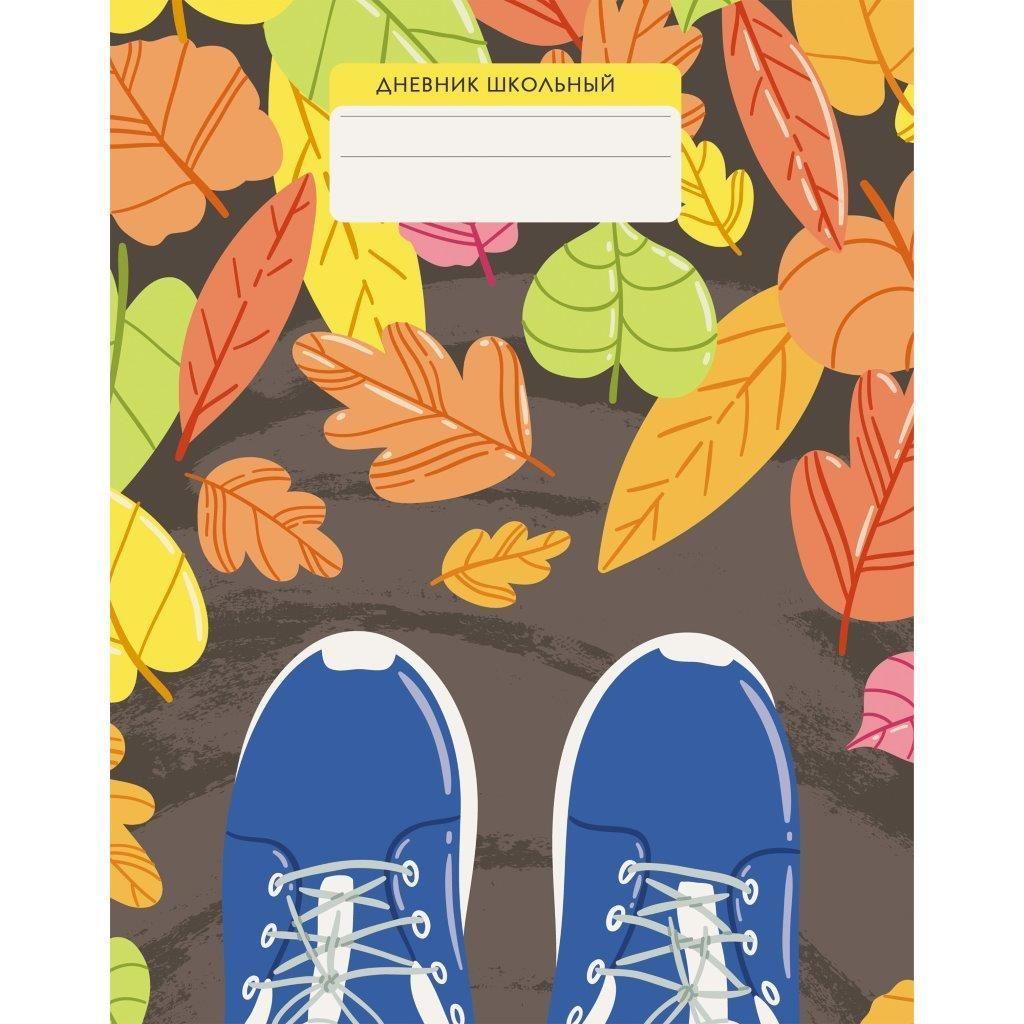 Дневник старшие классы, 48 л, интегральная обложка, PRETTY глянцевая ламинация