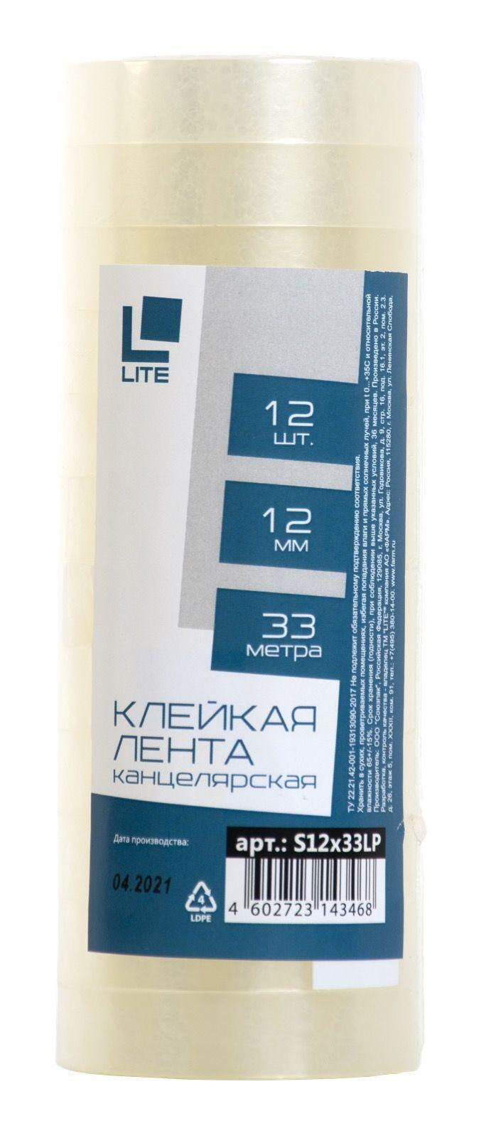 Клейк.лента канцелярская LITE 12 мм 33 м прозрачная