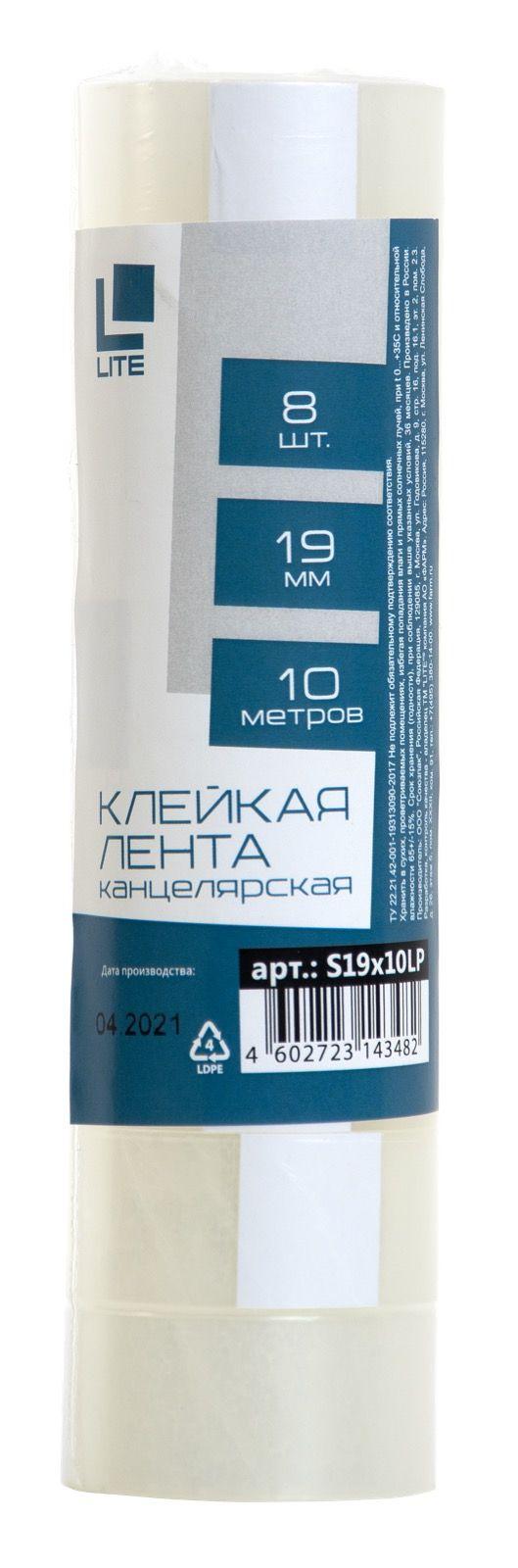 Клейк.лента канцелярская LITE 19 мм 10 м прозрачная