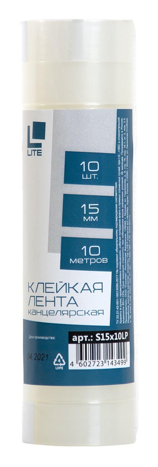 Клейк.лента канцелярская LITE 15 мм 10 м прозрачная
