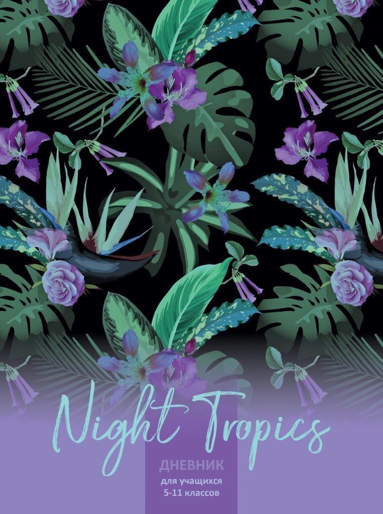 Дневник старшие классы, 48 л, твердая обложка, NIGHT FLOWERS