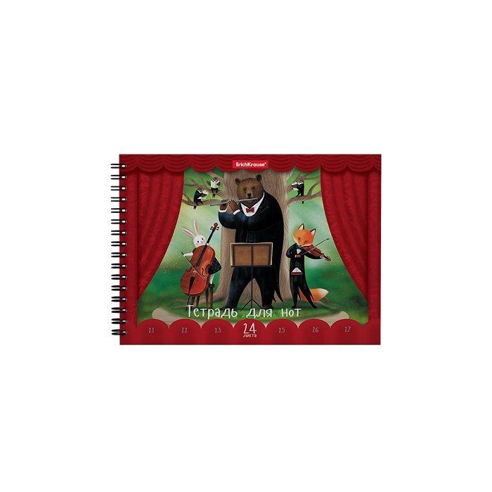 Тетрадь для нот на спирали ErichKrause® Лесной ансамбль, А5, 24 листа, горизонатальная ориентация