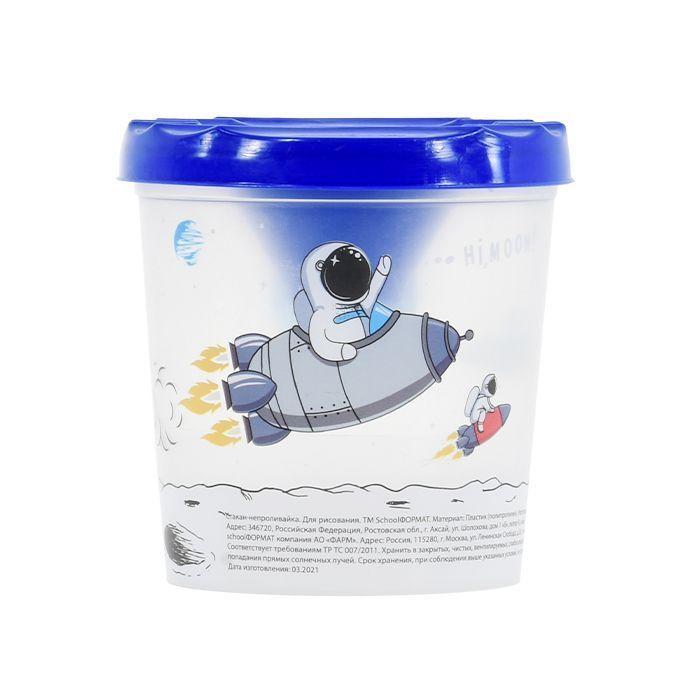 Стакан-непроливайка Schoolformat SPACE ADWENTURES с крышкой 250 мл пластик синий с принтом 3+