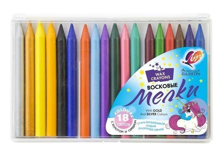 Набор восковых мелков Луч ВОЛШЕБНАЯ ПАЛИТРА 18 цветов пластиковая упаковка